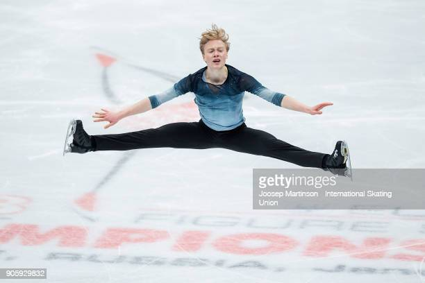 Sondre Oddvoll Boe of Norway competes in the Men's Short Program during day one of the European Figure Skating Championships at Megasport Arena on...
