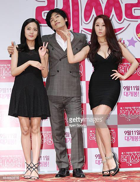 Song Eunchae Choi Seonggook And Ha Nakyeong Attend The Movie Wrestling Press Conference At