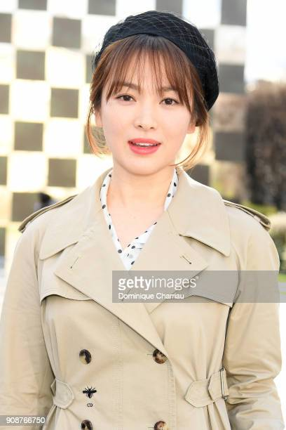 Song Hyekyo attends the Christian Dior Haute Couture Spring Summer 2018 show as part of Paris Fashion Week on January 22 2018 in Paris France