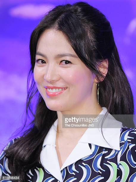 Song Hyekyo attends the KBS 2TV drama Descendants of the Sun press conference at Imperial Palace on February 22 2016 in Seoul South Korea