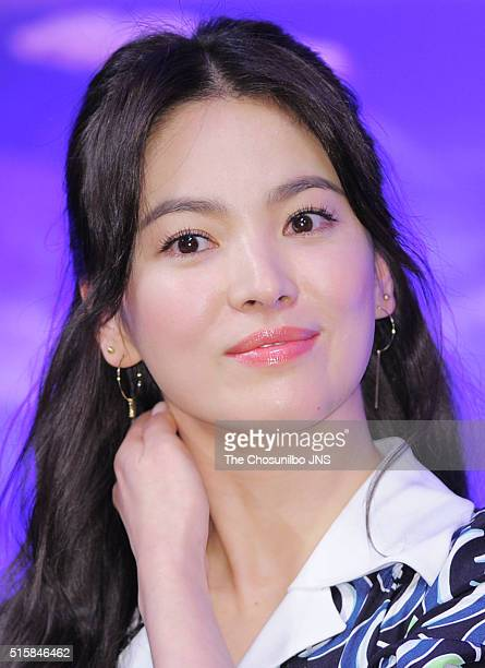 Song Hyekyo attends the KBS 2TV drama 'Descendants of the Sun' press conference at Imperial Palace on February 22 2016 in Seoul South Korea