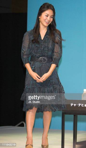 Song HyeKyo during My Girl and I Tokyo Press Conference August 7 2006 at Grand Hyatt Tokyo in Tokyo Japan