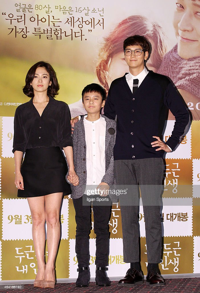 Song Hye-Kyo, Jo Seong-Mok and Gang Dong-Won attend the movie 'My Brilliant Life' press premiere at Wangsimni CGV on August 21, 2014 in Seoul, South Korea.