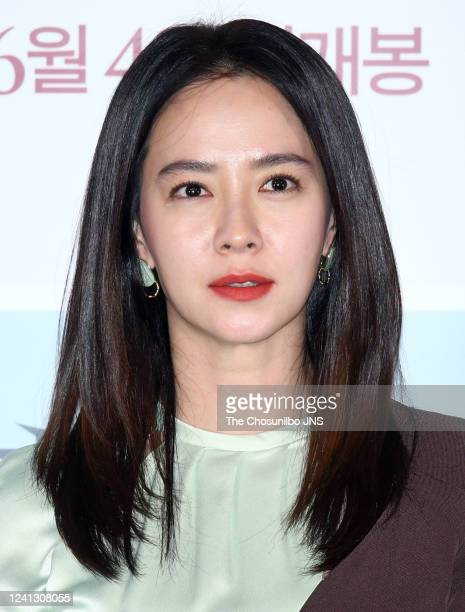 Song JiHyo during press conference of Korean movie 'Intruder' at CGV Yongsan on May 27 2020 in Seoul South Korea