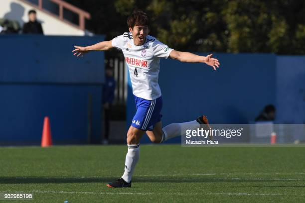 Song Ju Hun of Albirex Niigata celebrates their third goal during the JLeague J2 match between Yokohama FC and Albirex Niigata at Nippatsu Mitsuzawa...