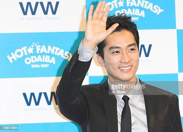 Song SeungHeon at the Fuji Television in Tokyo Japan