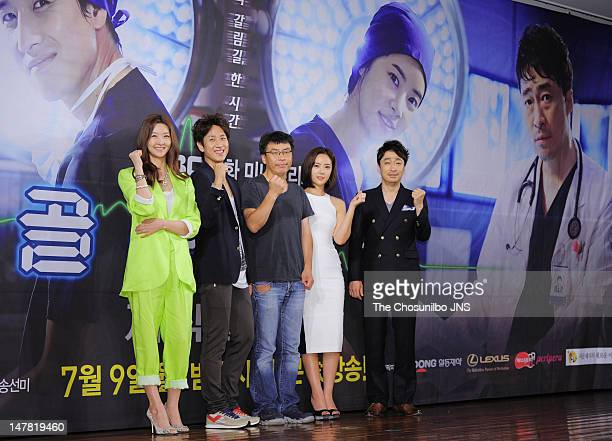 45 Drama Golden Time Press Conference Pictures, Photos