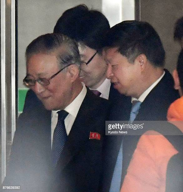 Song Tao head of the Chinese Communist Party's International Department meets North Korean Ambassador to China Ji Jae Ryong at Beijing airport on Nov...