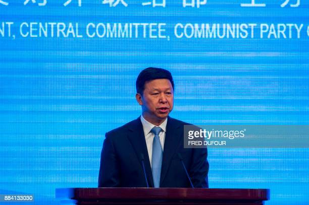 Song Tao Minister of the International Department of the CPC Central Committee gives a speech at the CPC in dialogue with world political parties...