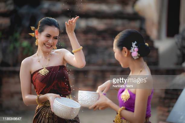 songkran festival in thailand - buddhist new year stock pictures, royalty-free photos & images