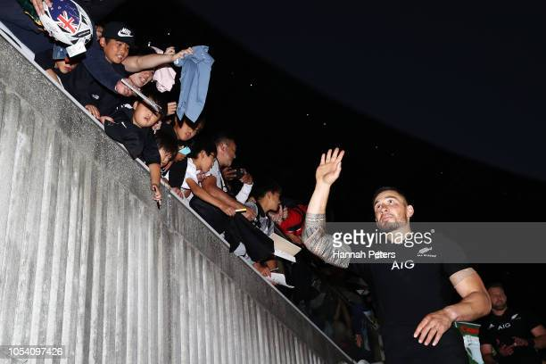 Sonny Bill Williams of the All Blacks thanks the crowd after winning the Bledisloe Cup test match between the New Zealand All Blacks and Australian...