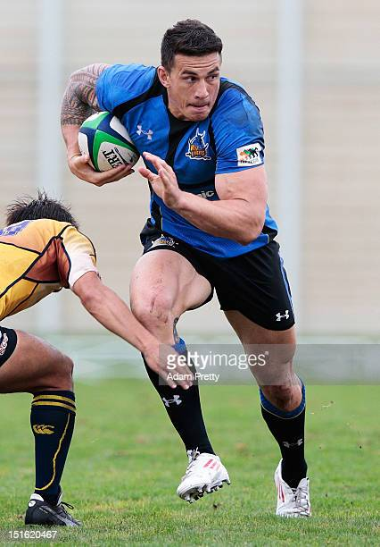 Sonny Bill Williams of the Panasonic Wild Knights in action during the Rugby Top League match between Panasonic Wild Knights and NTT Communications...