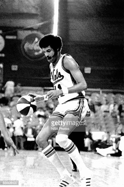 Sonny Dove of the New York Nets looks to drive during an ABA game circa 1969 at the Nassau Veterans Memorial Coliseum in Uniondale New York NOTE TO...