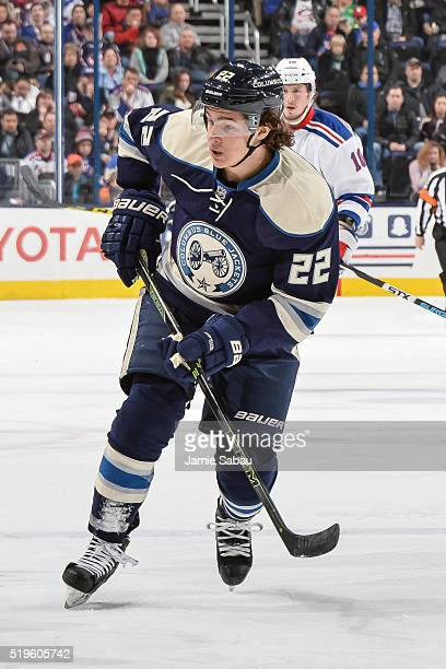 Sonny Milano of the Columbus Blue Jackets skates against the New York Rangers on April 4 2016 at Nationwide Arena in Columbus Ohio