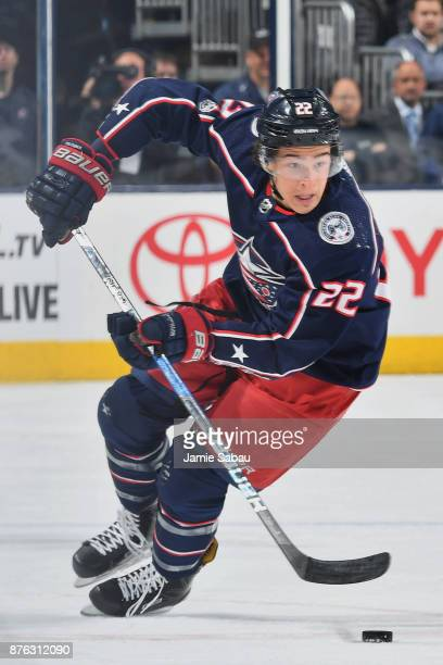 Sonny Milano of the Columbus Blue Jackets skates against the New York Rangers on November 17 2017 at Nationwide Arena in Columbus Ohio