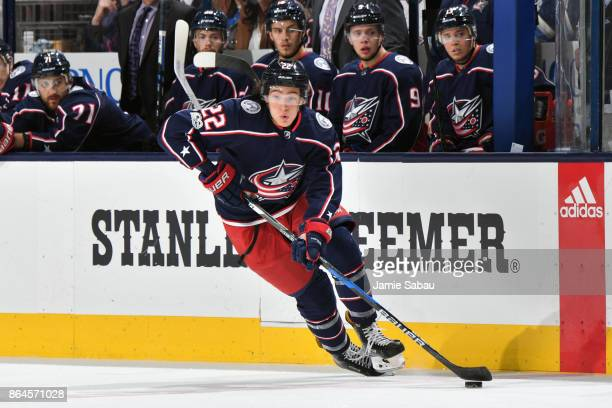 Sonny Milano of the Columbus Blue Jackets skates against the Tampa Bay Lightning on October 19 2017 at Nationwide Arena in Columbus Ohio