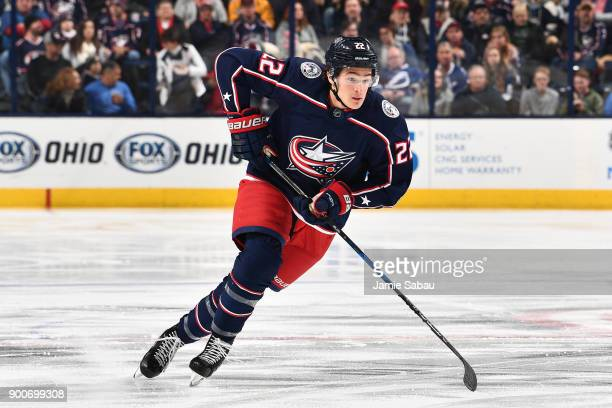 Sonny Milano of the Columbus Blue Jackets skates against the Tampa Bay Lightning on December 31 2017 at Nationwide Arena in Columbus Ohio
