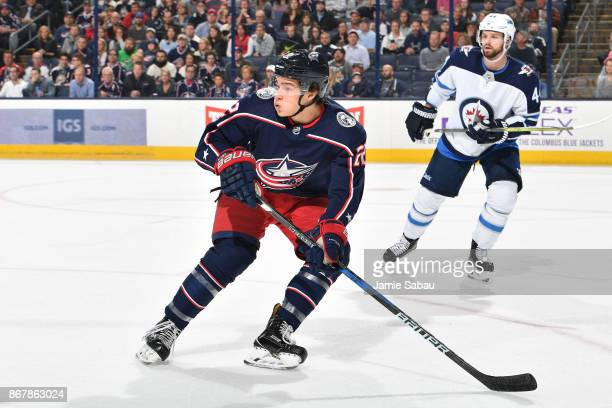 Sonny Milano of the Columbus Blue Jackets skates against the Winnipeg Jets on October 27 2017 at Nationwide Arena in Columbus Ohio