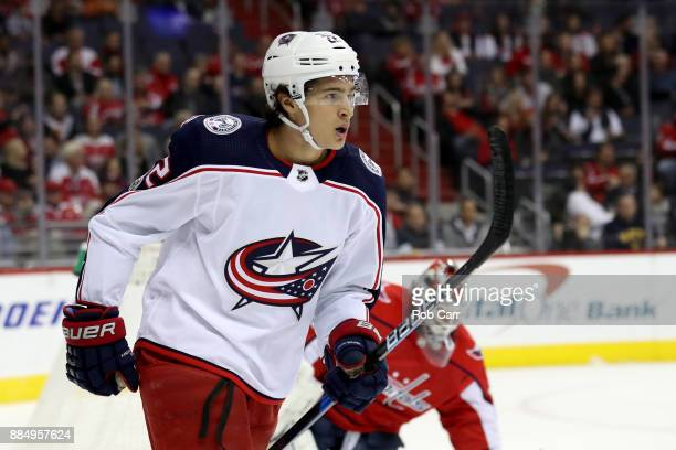 Sonny Milano of the Columbus Blue Jackets skates on the ice against the Washington Capitals at Capital One Arena on December 2 2017 in Washington DC