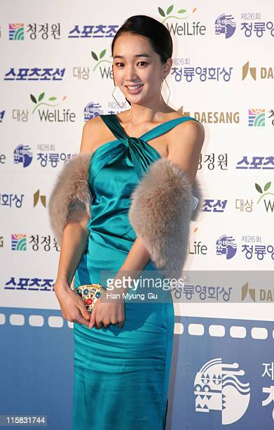 Soo Ae during 26th Annual Blue Dragon Film Awards - Arrivals at Youido, KBS Hall in Seoul, South, South Korea.