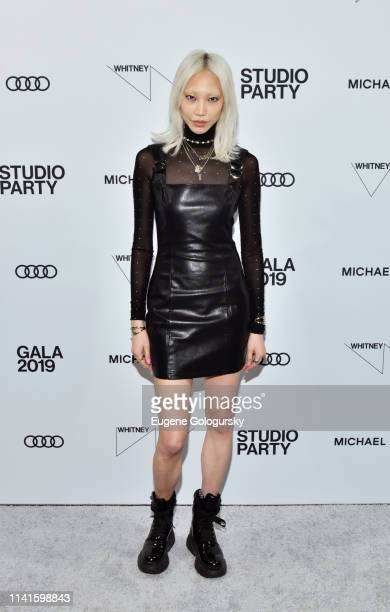 Soo Joo Park attends the Whitney Museum Of American Art Gala Studio Party at The Whitney Museum of American Art on April 09 2019 in New York City
