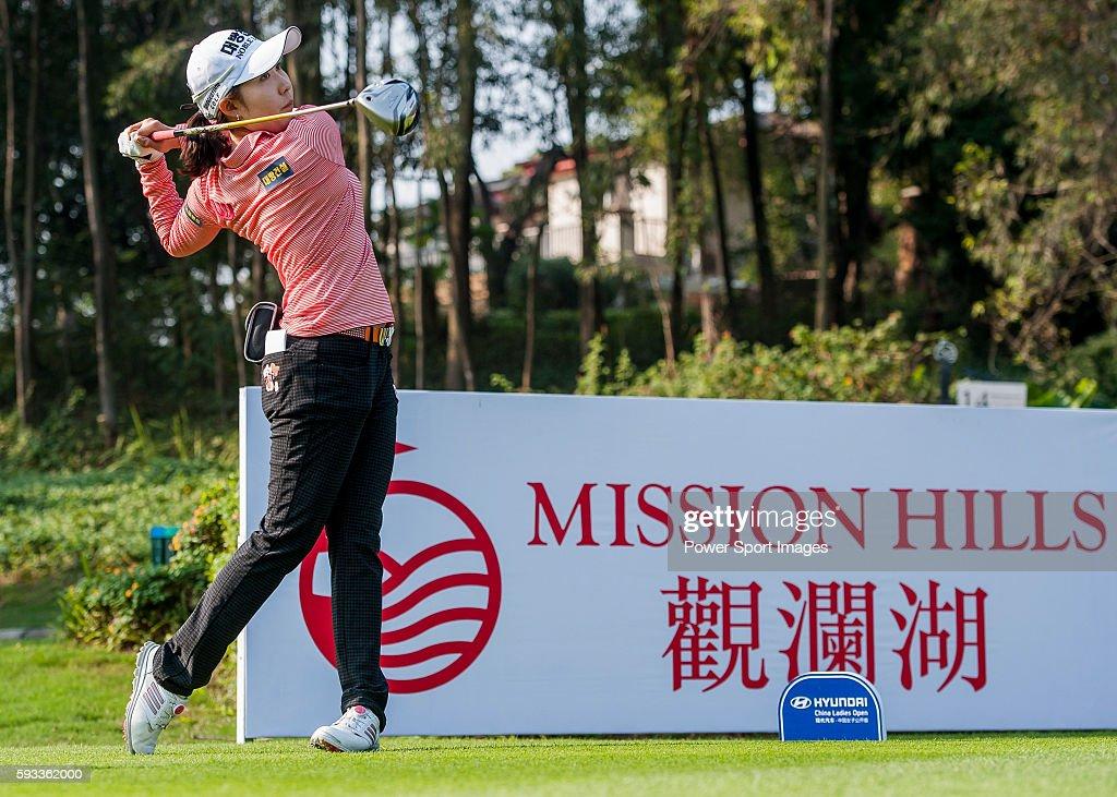 Hyundai China Ladies Open 2014 : News Photo