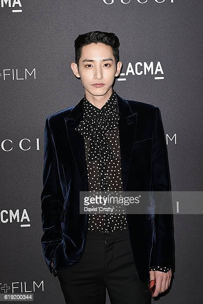 lee soo hyuk stock photos and pictures