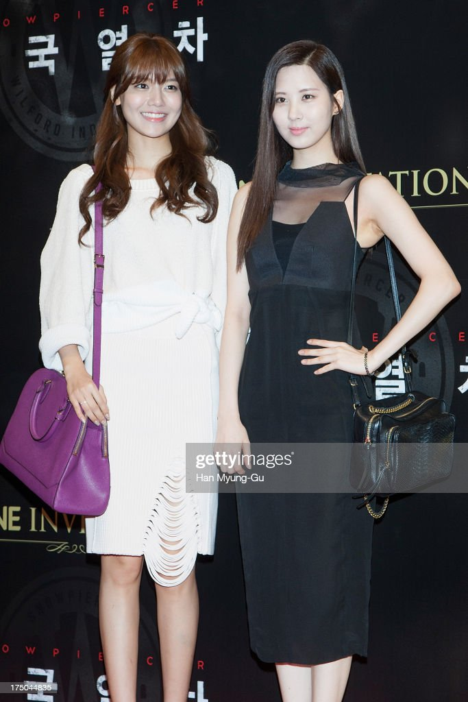 'Snowpiercer' South Korea Premiere : News Photo