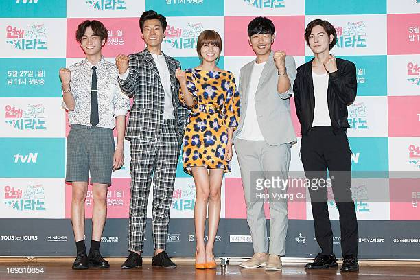 Sooyoung of Girls' Generation actors Cho YoonWoo Lee ChunHee Lee JongHyuk and Hong JongHyun attend the tvN Drama 'Dating Agency Cyrano' press...
