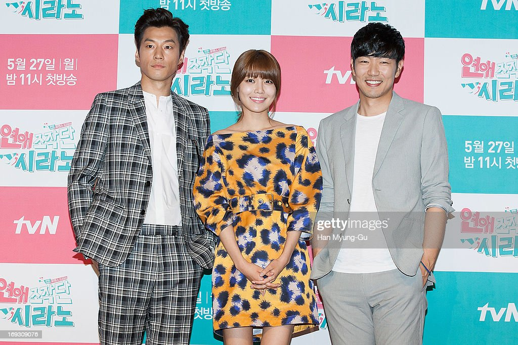 Sooyoung of Girls' Generation actors Lee Chun-Hee (Lee Cheon-Hee) and Lee Jong-Hyuk attend the tvN Drama 'Dating Agency Cyrano' press conference on May 22, 2013 in Seoul, South Korea. The drama will open on May 27 in South Korea.