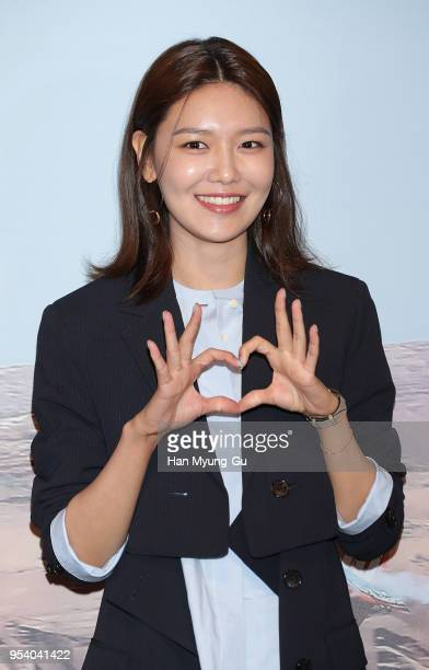 Sooyoung of South Korean girl group Girls' Generation attends the photocall for the 'HAMILTON Watch 100 Years Of Timing The Skies' event on May 2...
