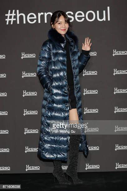 Sooyoung of South Korean girl group Girls' Generation attends the 'HERNO' photocall on November 8 2017 in Seoul South Korea