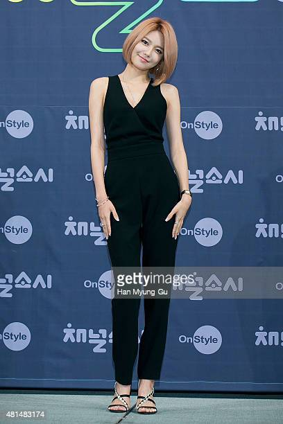 Sooyoung of South Korean girl group Girls' Generation attends the OnStyle 'Channel SNSD' Press Conference at Imperial Palace Hotel on July 21 2015 in...
