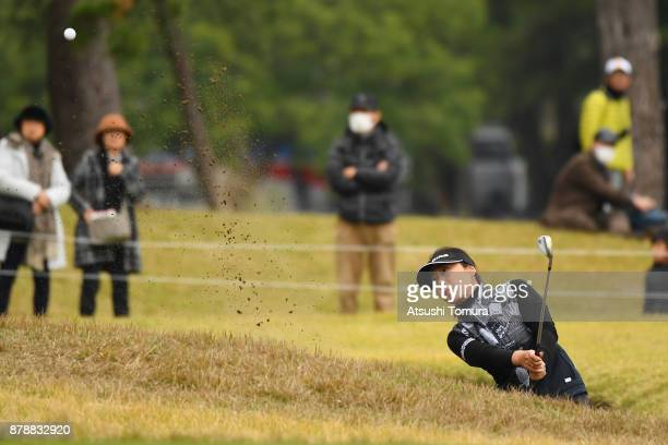 SooYun Kang of South Korea hits from a bunker on the 15th hole during the third round of the LPGA Tour Championship Ricoh Cup 2017 at the Miyazaki...