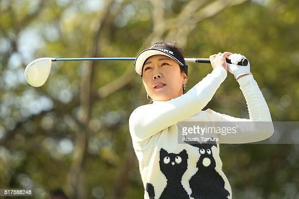 SooYun Kang of South Korea hits her tee shot on the 3rd hole during the second round of the AXA Ladies Golf Tournament at the UMK Country Club on...