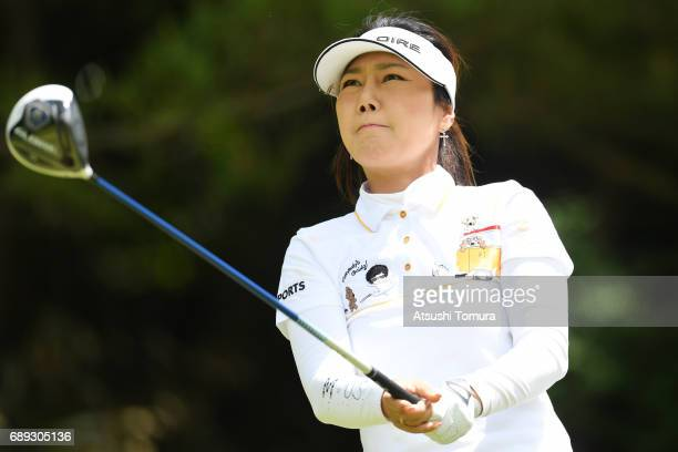 SooYun Kang of South Korea hits her tee shot on the 4th hole during the final round of the Resorttrust Ladies at the Oakmont Golf Club on May 28 2017...