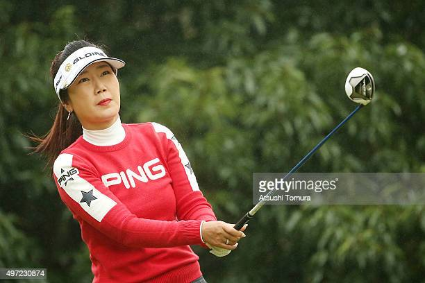 SooYun Kang of South Korea hits her tee shot on the 6th hole during the final round of the Itoen Ladies Golf Tournament 2015 at the Great Island Club...