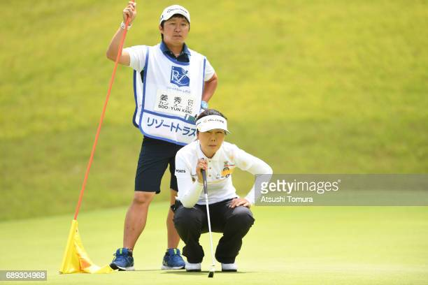 SooYun Kang of South Korea lines up her putt on the 7th green during the final round of the Resorttrust Ladies at the Oakmont Golf Club on May 28...