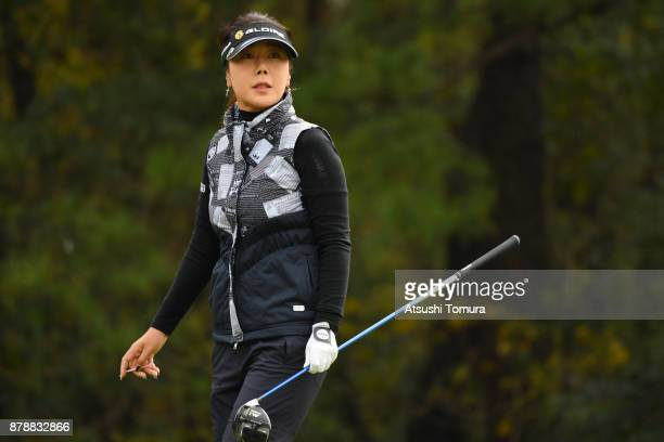 SooYun Kang of South Korea looks on during the third round of the LPGA Tour Championship Ricoh Cup 2017 at the Miyazaki Country Club on November 25...
