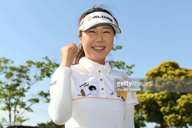 SooYun Kang of South Korea poses after winning the Resorttrust Ladies at the Oakmont Golf Club on May 28 2017 in Yamazoe Japan