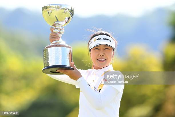 SooYun Kang of South Korea poses with the trophy after winning the Resorttrust Ladies at the Oakmont Golf Club on May 28 2017 in Yamazoe Japan