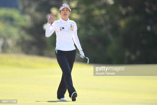 SooYun Kang of South Korea reacts during the Resorttrust Ladies at the Oakmont Golf Club on May 28 2017 in Yamazoe Japan