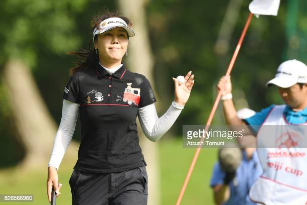 SooYun Kang of South Korea smiles during the second round of the meiji Cup 2017 at the Sapporo Kokusai Country Club Shimamatsu Course on August 5...