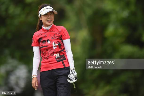 SooYun Kang of South Korea watches her tee shot on the 2nd hole during the final round of the Nichirei Ladies at the on June 18 2017 in Chiba Japan