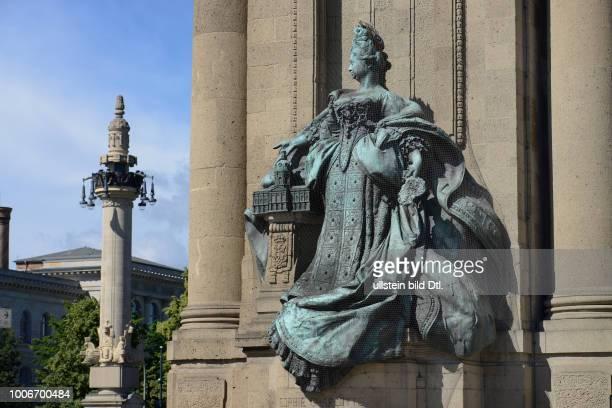 Sophie Charlotte Charlottenburger Tor Strasse des 17 Juni Charlottenburg Berlin Deutschland