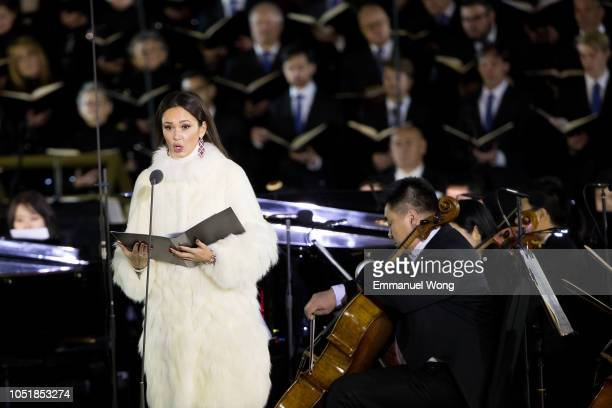Soprano Aida Garifullina performs at Deutsche Grammophon 120th Anniversary at Forbidden City on October 10 2018 in Beijing China