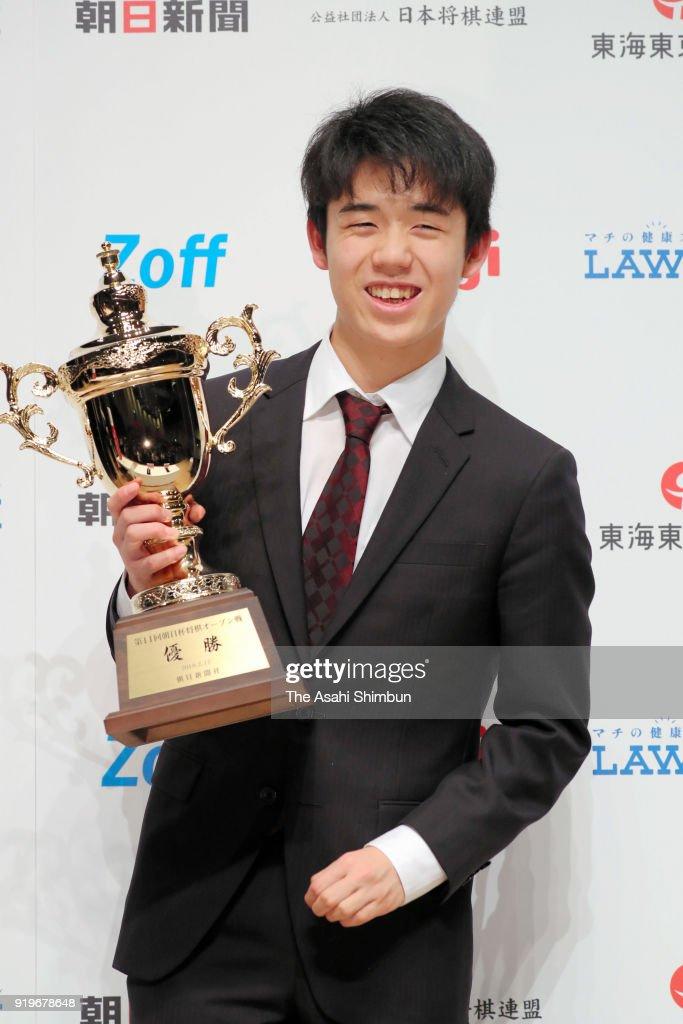Sota Fujii v Akihito Hirose - Shogi Asahi Cup Final