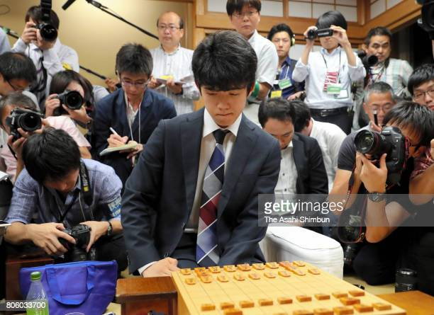 Sota Fujii reacts after his defeat in the Ryuo final tournament against Yuki Sasaki at Shogi Kaikan on July 2 2017 in Tokyo Japan Fujii who had never...
