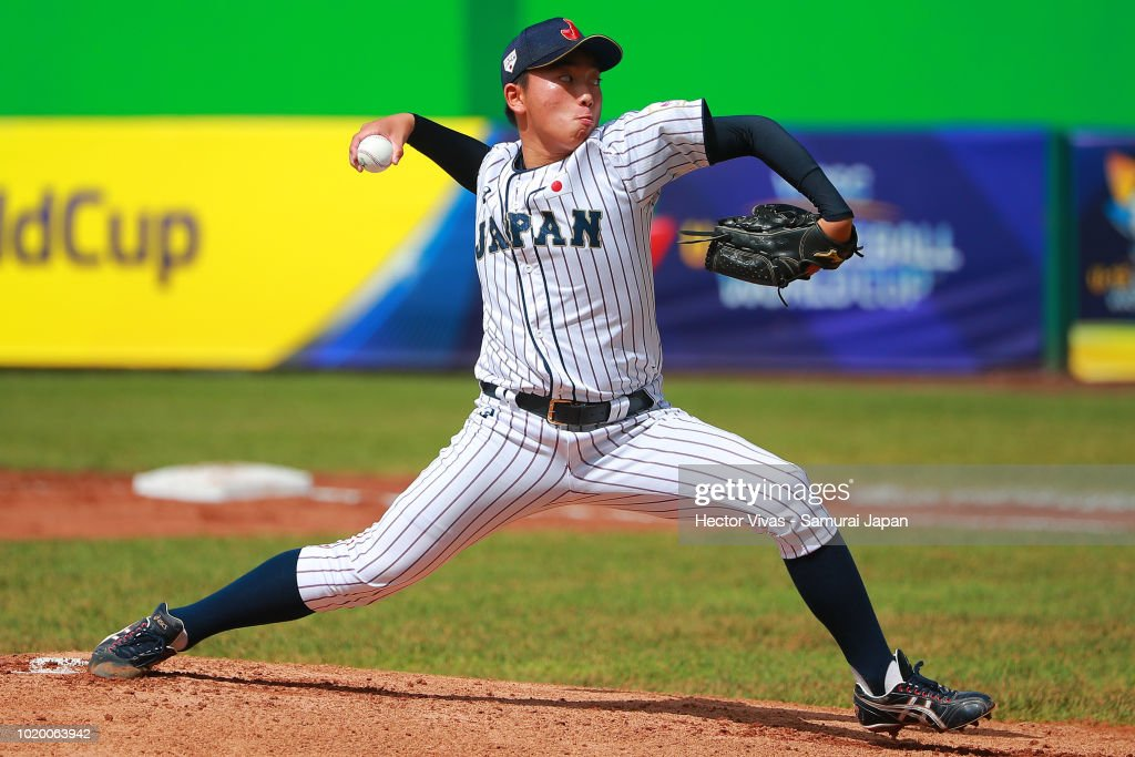 Japan v Chinese Taipei - WBSC U-15 World Cup Super Round