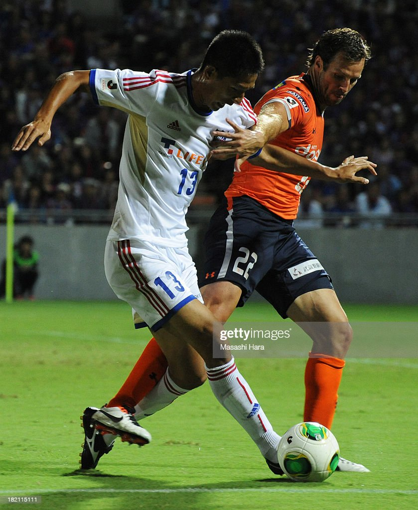 Omiya Ardija v FC Tokyo - 2013 J.League